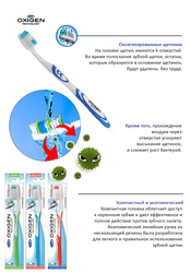 PIAVE oxigen soft/medium/hard toothbrush
